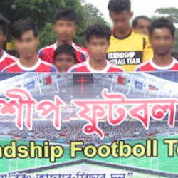 Friendship football team