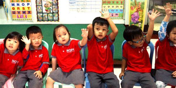 Hope International School (Yangon, Myanmar)