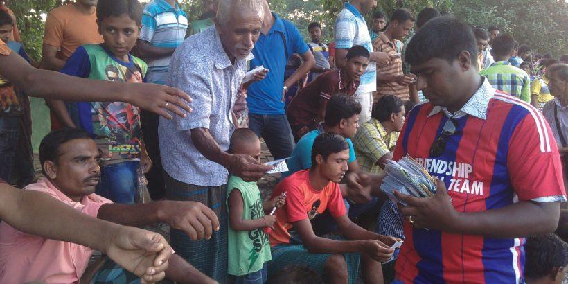 Friendship Ministries (Bangladesh)