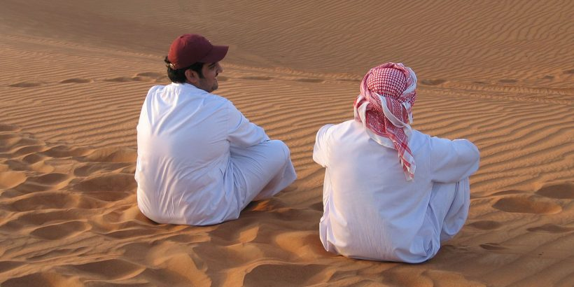 Discipling Believers (North Africa)