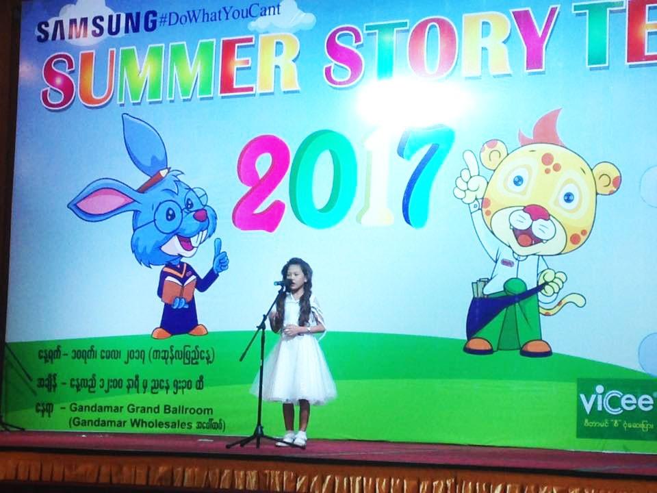 story telling girl